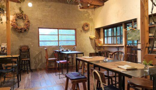 古民家Cafe ONIWA