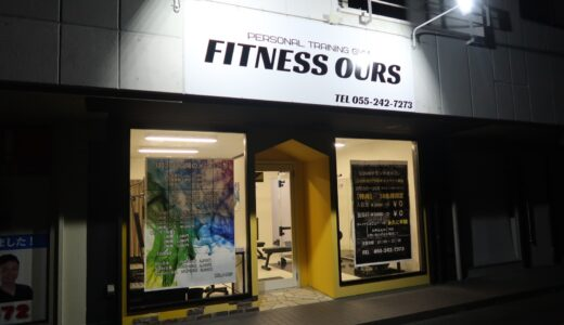 FITNESS OURS