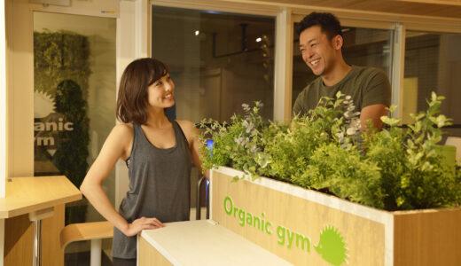 Organic gym