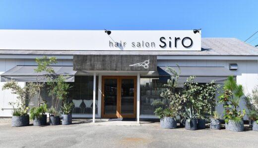 hair salon siro