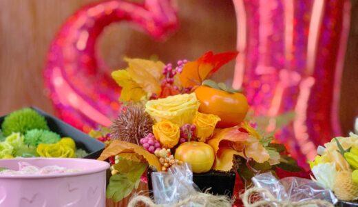 花とバルーンのギフト専門店サクララ