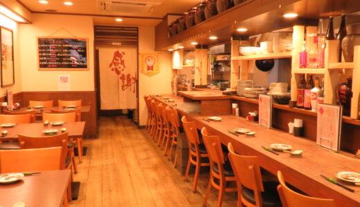 Chinese restaurant 華や