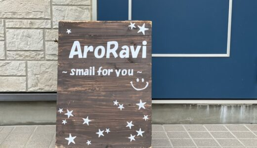 Aroravi(アロラヴィ)