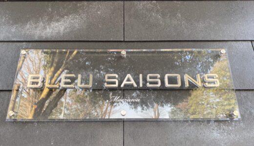 BLEU SAISONS