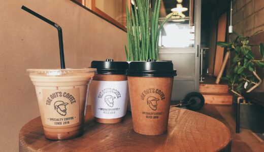 THE GUT'S COFFEE