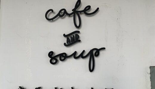 きみどりカフェ