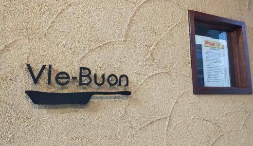 ヴィエボン (Vie-Buon)