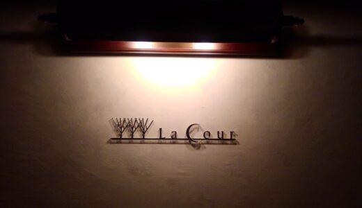 Bar La Cour