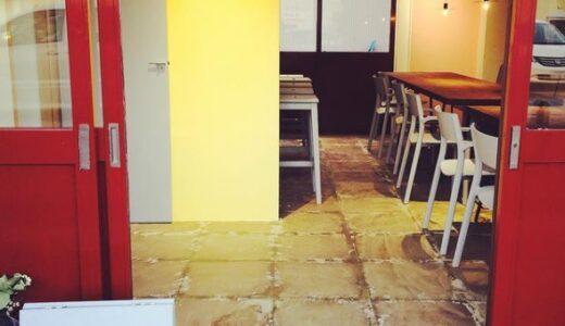 Çava Café