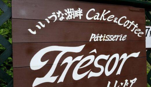 Patisserie Tresor(パティスリー トレゾア)