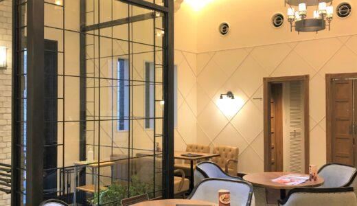 横町カフェ