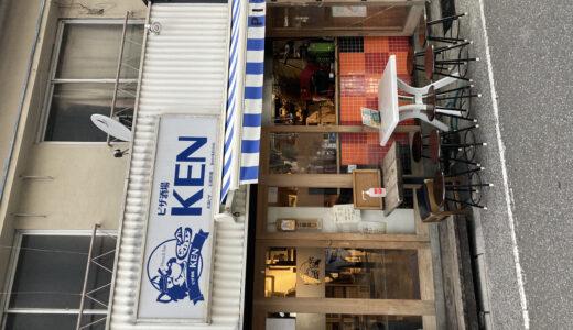 ピザ酒場 KEN
