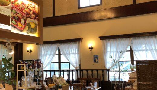 旬菜家 TSURU café