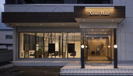 Xeno Hear