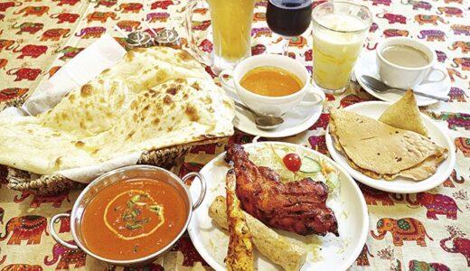 インディアンレストラン&バーTHALI