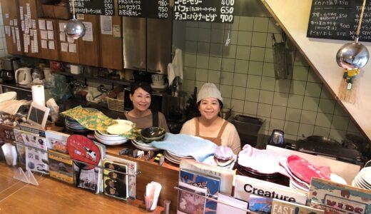 カフェ&バー「cafe&food LDK」