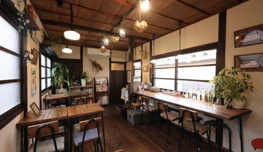 カフェと雑貨のお店 Simple Box