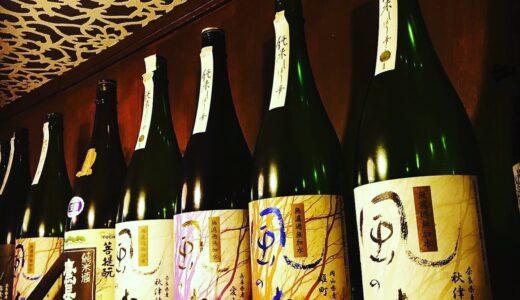 日本酒BALいぶき