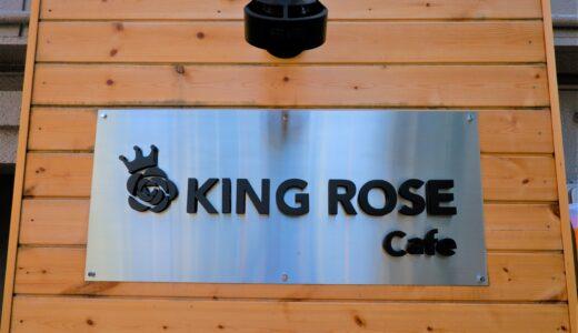KING ROSE cafe